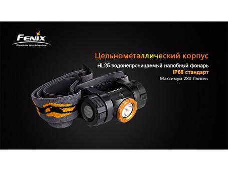 Фонарь Fenix HL25 XP-G2 (R5), фото 2
