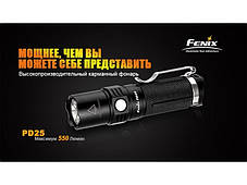 Фонарь Fenix PD25 Cree XP-L, фото 2