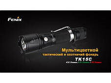 Тактический фонарь Fenix TK15C Cree XP-G2 R5, фото 2