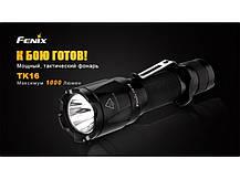 Тактический фонарь Fenix TK16 Cree XM-L2 U2, фото 3