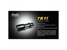 Фонарь Fenix TK11 Cree XP-G (R5), фото 2