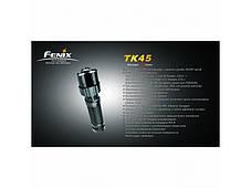 Фонарь Fenix TK45 3xCree XP-G (R5), фото 3