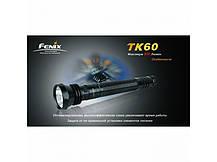 Фонарь Fenix TK60 Cree XM-L (R5), фото 2