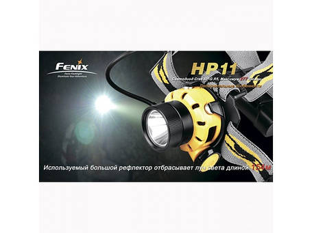 Фонарь Fenix HP11 Cree XP-G (R5), фото 2