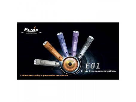 Фонарь Fenix E01 Nichia GS розовый, фото 2