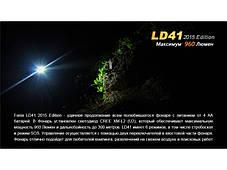 Фонарь Fenix LD41 (2015) CREE XM-L2 (U2), фото 3