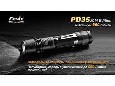 Фонарь Fenix PD35 (2014 Edition) Cree XM-L2, фото 3