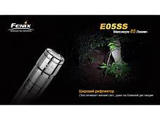 Фонарь Fenix E05SS Cree XP-E2 LED, фото 3