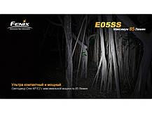 Фонарь Fenix E05SS Cree XP-E2 LED, фото 2