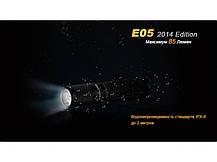 Фонарь Fenix E05 (2014 Edition) Cree XP-E2 R3 LED, синий, фото 3