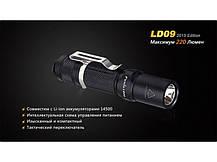 Фонарь Fenix LD09 Cree XP-E2 (R3) LED (2015), фото 3