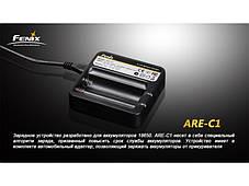 Зарядное устройство Fenix Charger ARE-C1 2x18650, фото 2