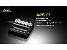 Зарядное устройство Fenix Charger ARE-C1 2x18650, фото 3