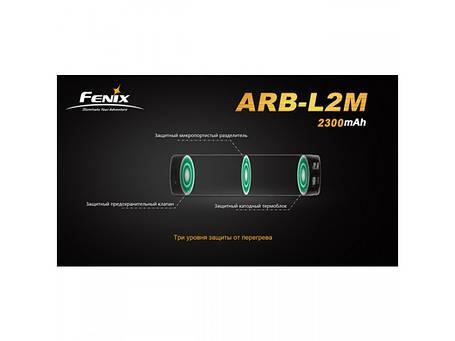 Аккумулятор 18650 2300mAh Fenix, фото 2
