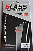 Защитное стекло для Lenovo S660, F979