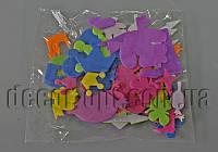 Заготовки из фоамирана на клеевой основе ассорти 3-6см/100шт
