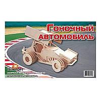 Сборная модель Мир деревянных игрушек Гоночный автомобиль (П141)