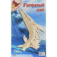 Сборная модель Мир деревянных игрушек Горбатый кит (Ш001)