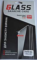 Защитное стекло для HTC One M8 mini, F981