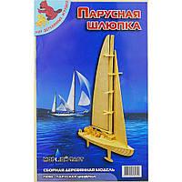 Сборная модель Мир деревянных игрушек Парусная шлюпка (П090)