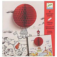 Набор для творчества Djeco Альбом-раскраска Веселый шар (DJ09648)