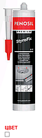 Клеящая масса PENOSIL Premium SuperFix 626, 310 мл