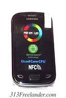 Смартфон Samsung S5292- китайская копия. Только ОПТ! В наличии!Лучшая цена!, фото 1