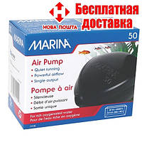 Компрессор Hagen Marina 50 Air Pump