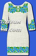 Женское платье в виде заготовки, домоткана лен,  до 52 р, 440/400 (цена за 1 шт. + 40 гр.)