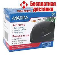 Компрессор Hagen Marina 50 Air Pump