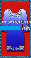 Нарядное женское платья, цвет - синий,  до 52 р, 458/418 (цена за 1 шт. + 40 гр.)