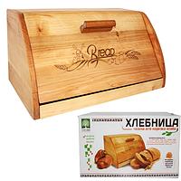 Хлебница-доска для нарезки хлеба