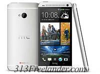 Смартфон HTC ONE- китайская копия. Только ОПТ! В наличии!Лучшая цена!, фото 1