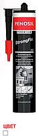 Клей-герметик PENOSIL Premium StrongFix 707, 290 мл