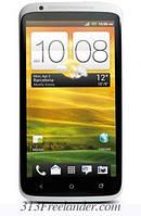 Смартфон HTC ONE X- китайская копия.  Только ОПТ! В наличии!Лучшая цена!, фото 1
