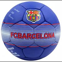 Мяч для футбола Grippy Barcelona (синий)