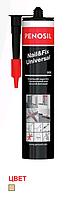 Клей-герметик PENOSIL Nail&Fix Universal 906, 310 мл