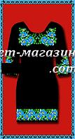 Модная заготовка для вышивки женского платья, черное,  до 52 р, 500/460 (цена за 1 шт. + 40 гр.)