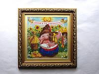 """Картина из бисера """"КАЗАЧОК"""", размер 310х310 мм."""