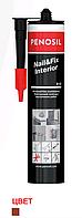 Клей-герметик PENOSIL Nail&Fix Interior 915, 310 мл, коричневый