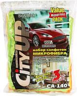 City Up Набор салфеток Big & Thick из микрофибры