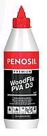 Влагостойкий клей для древисины PENOSIL Premium WoodFix PVA, 500 мл