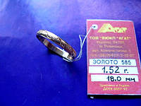 Обручальное кольцо с узором  18 размер 1.52 грамма Золото 585 пробы