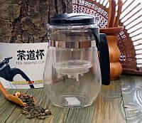 Чайник заварник стеклянный 500 мл