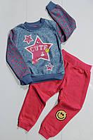 Тёплый спортивный костюм для девочки 5,6,7,8 лет