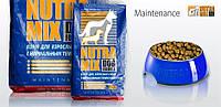 Корм для собак Nutra Mix (Нутра Микс) MAINTENANCE 7.5 кг