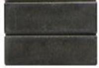 Серый 250х120х65