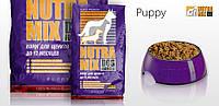 Корм для собак Nutra Mix (Нутра Микс) PUPPY Formula 18,14 кг