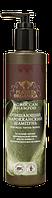 """Шампунь для всех типов волос очищающий """"Марокканский"""" Planeta Organica, 280 мл"""