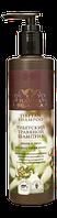 """Шампунь травяной для всех типов волос объем и сила """"Тибетский"""" Planeta Organica, 280 мл"""